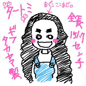 Cocolog_oekaki_2012_11_21_17_12